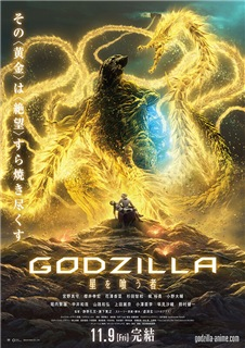 Godzilla: The Planet Eater (2018) HD 1080 Stream Deutsch