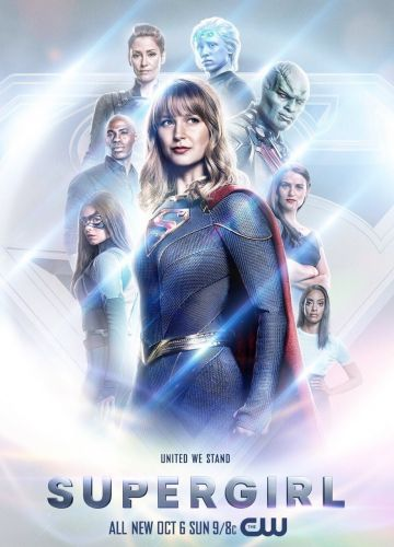 Supergirl 5 Staffel (2019)