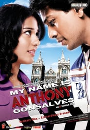 Mein Name ist Anthony Gonsalves (2008)