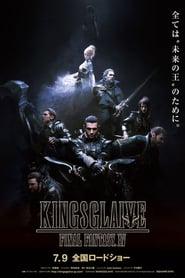 Kingsglaive Kinox