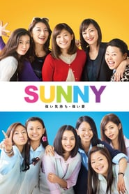 Sunny: Our Hearts Beat Together (2018)
