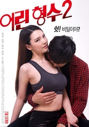 Young Sister-In-Law 2 (2017)