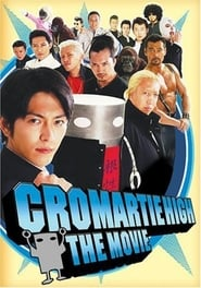 Cromartie High School: The Movie (2005)